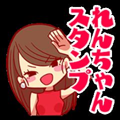 Sticker of Ren-chan
