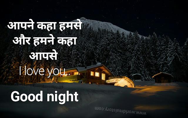 Good night Image shayari in hindi download