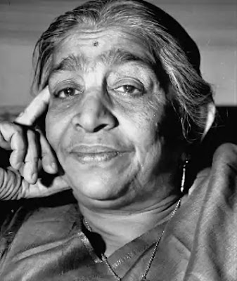 Of all the celebrated women of modern India, Mrs Sarojini Naidu's name is at the top of English literature in India