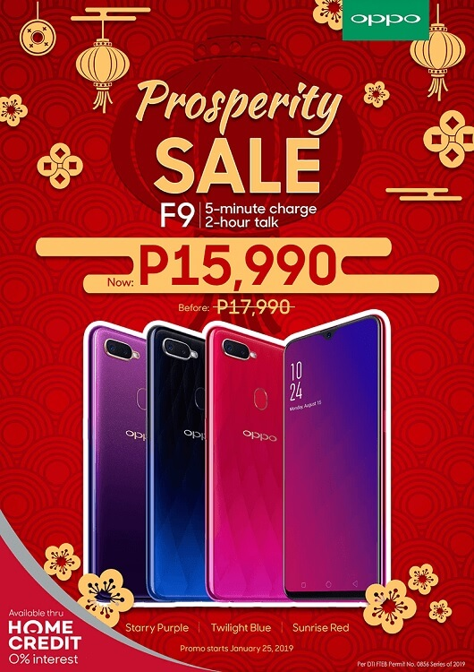 OPPO F9 Gets a Price Drop