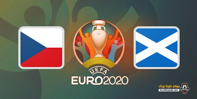 نتيجة مباراة جمهورية التشيك واسكوتلندا اليوم 13 يونيو 2021 في يورو 2020