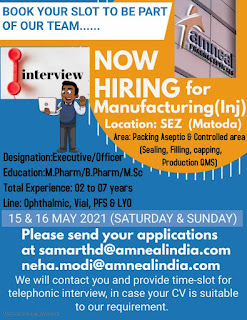 Amneal Pharma Looking for M. Pharm/ B.Pharm/ M.Sc Relevant Experienced Candidates For Sr. Executive/ Executive/ Sr. Officer/ Officer Post