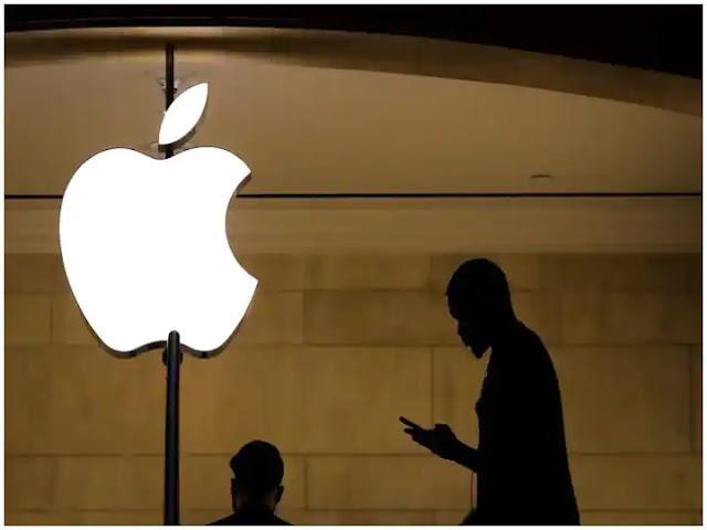 Apple ने iOS 14.5 अपडेट में यूजर्स को दिया तोहफा, मास्क पहनकर भी अनलॉक होगा फोन