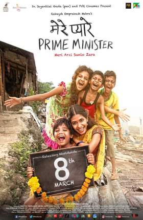 Mere Pyare Prime Minister 2019 Full Movie Hindi 800MB WEB-DL 720p Download