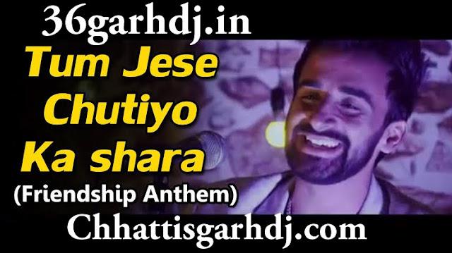 Tum Jaise Chutiyo Ka Sahara Hai Dosto dj Vishal Exclusive