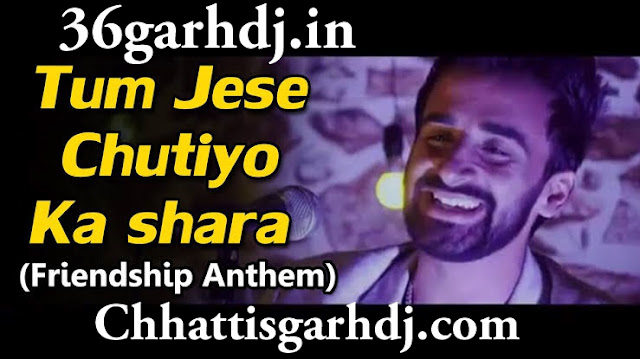 Tum Jaise Chutiyo Ka - Birthday Special Rmx 36garhdj.in DJ LALIT & DJ CHANDAN CK