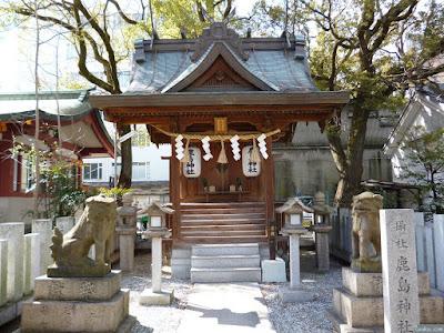 攝社鹿島神社