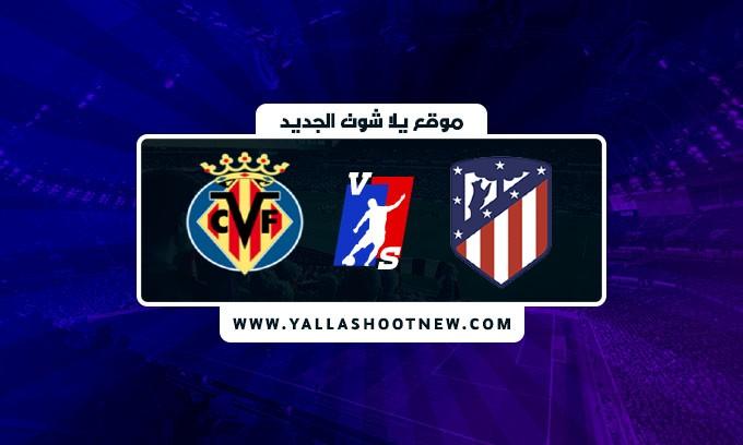 نتيجة مباراة اتلتيكو مدريد فياريال اليوم  في الدوري الاسباني