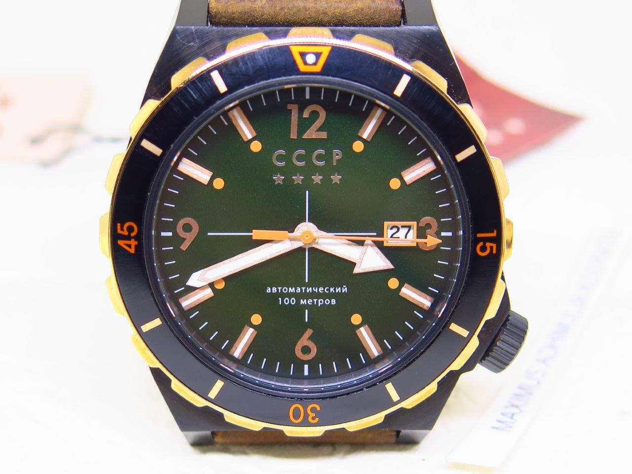 CCCP WATCH GREEN DIAL