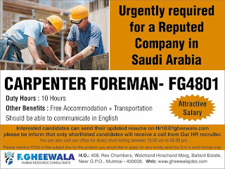Carpenter Foreman Requited for Saudi Arabia
