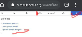 Wikipedia backlink
