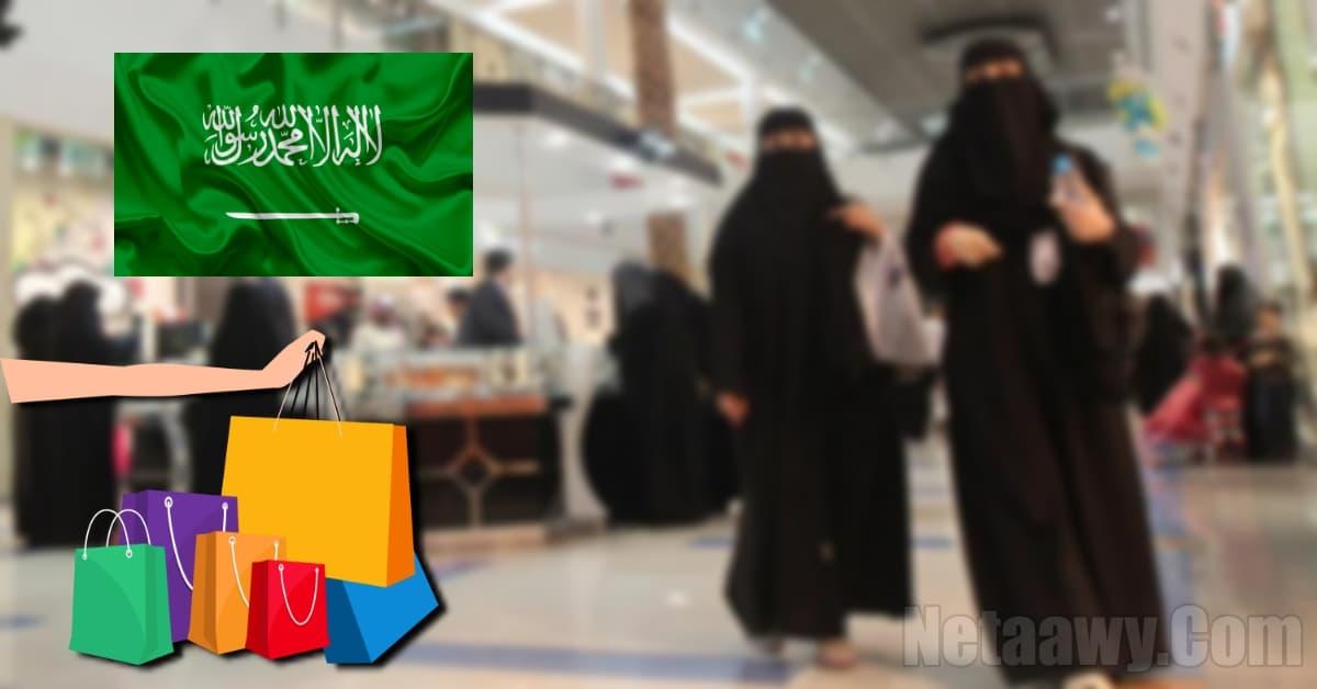 افضل-مواقع-تسوق-سعودية-رخيصة-توفر-الدفع-عند-الاستلام