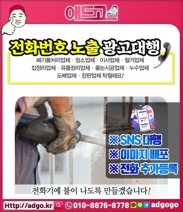 서울시영등포구전자