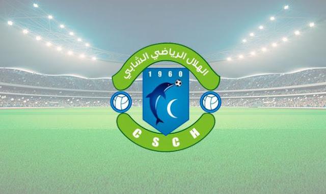 جامعة كرة القدم تقصي هلال الشابة من الرابطة الأولى