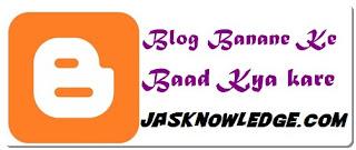 website banane ke baad kya kare full guide hindi me