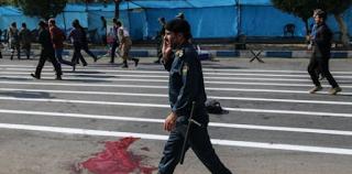 مجلس الأمن الدولي يدين هجوم الأهواز الإرهابي