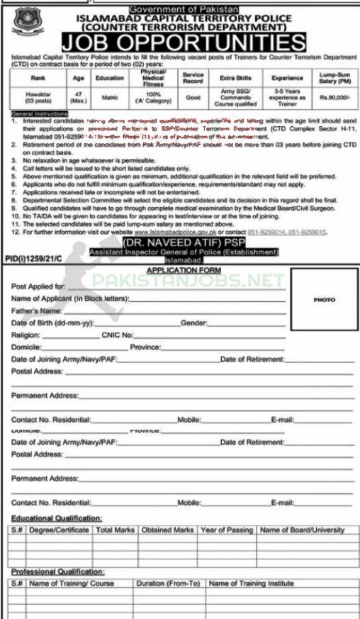 Islamabad Capital Territory Ict Police Hawaldar Jobs 2021