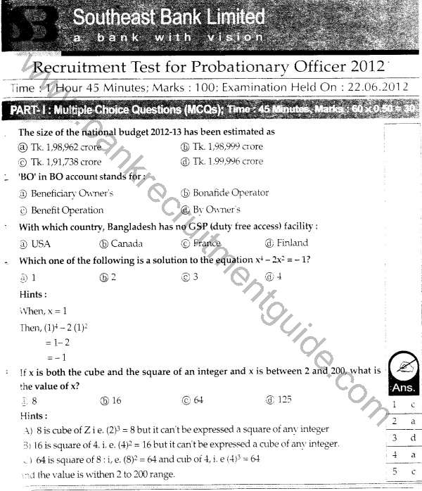 Southeast Bank Limited Recruitment Test Answers