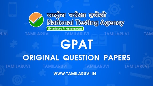 GPAT 2020 All Subject Original Question Paper