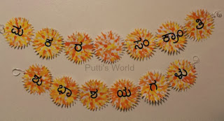Sankranti Pongal Kids Craft Sun Spin Art
