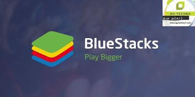 تحميل برنامج بلوستاك 2020 للكمبيوتر برابط مباشر|  BlueStacks App Player