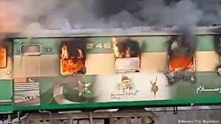pakistan railway accident today