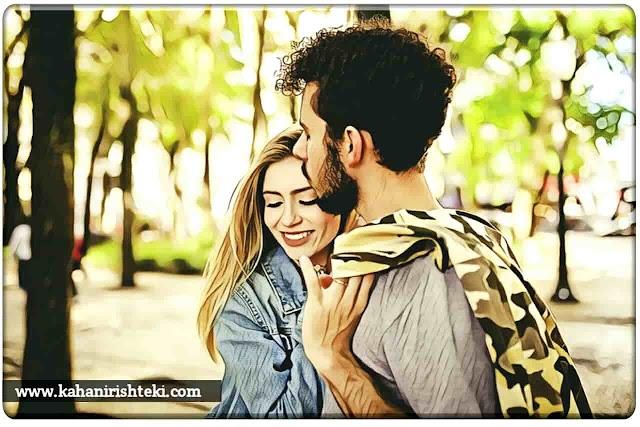 ऐसा प्यार तो आपने भी नही किया होगा । प्रेम का अर्थ   Love Story in Hindi Heart Touching