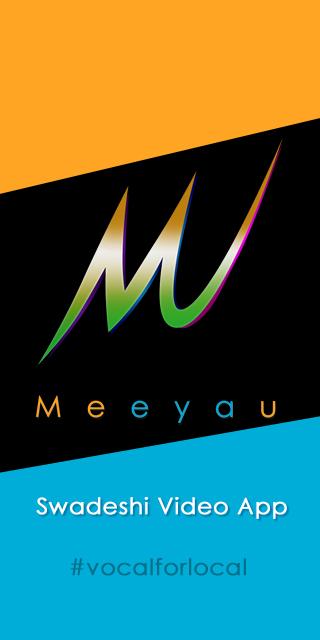 Indian short video application MEEYAU is worth hitting the market soon replace TIKTOK