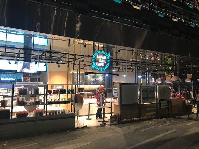 Tottori Night - Japan Rail Cafe