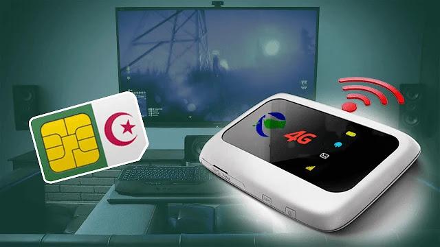 ما هو أفضل عرض مودم الجيل الرابع 4G في الجزائر