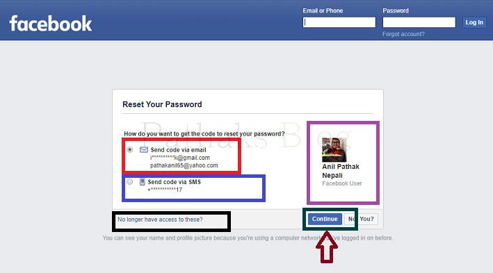 I forgot my facebook password,facebook reset your password, pathaks blog, anil pathak