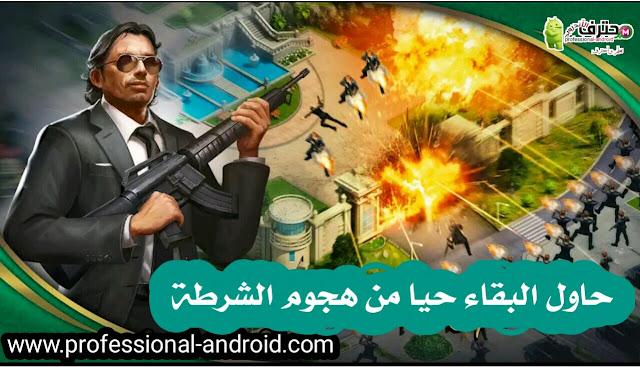 تحميل لعبة مدينة المافيا Mafia City آخر إصدار للأندرويد.