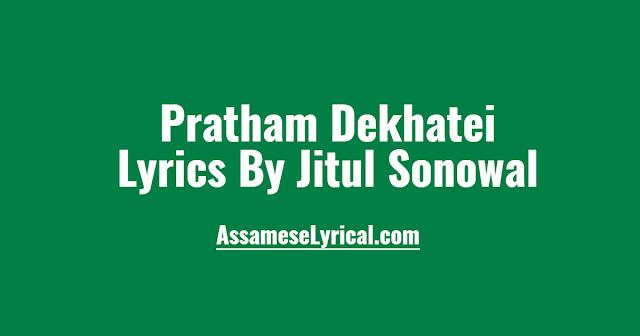 Pratham Dekhatei Lyrics