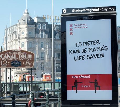 احصائية جديدة.. هولندا في المركز الحادي والأربعين عالميا لتفشي وباء كورونا