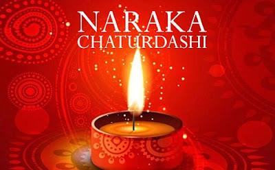 Choti Diwali 2017 Images