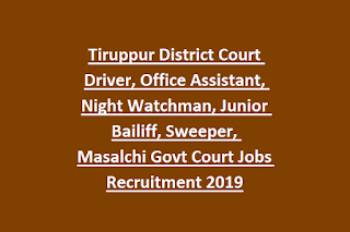 Tiruppur District Court Driver, Office Assistant, Night Watchman, Junior Bailiff, Sweeper, Masalchi Govt Court Jobs Recruitment 2019