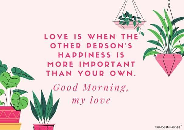 emotional good morning love messages
