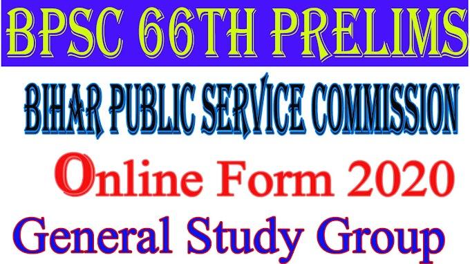 BPSC 66 वाँ प्रीलिम्स 2020: पंजीकरण  से शुरू हो  गया, आवेदन करने के लिए इन चरणों का पालन करें