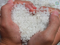 Соляне серце Одеси соль одесса сердце Україна Украина