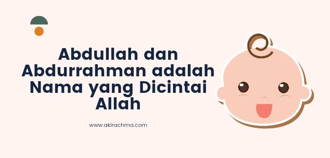 Nama Abdurrahman