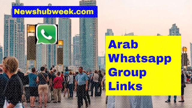 Join 100+ Arab Whatsapp Group Links Latest Update