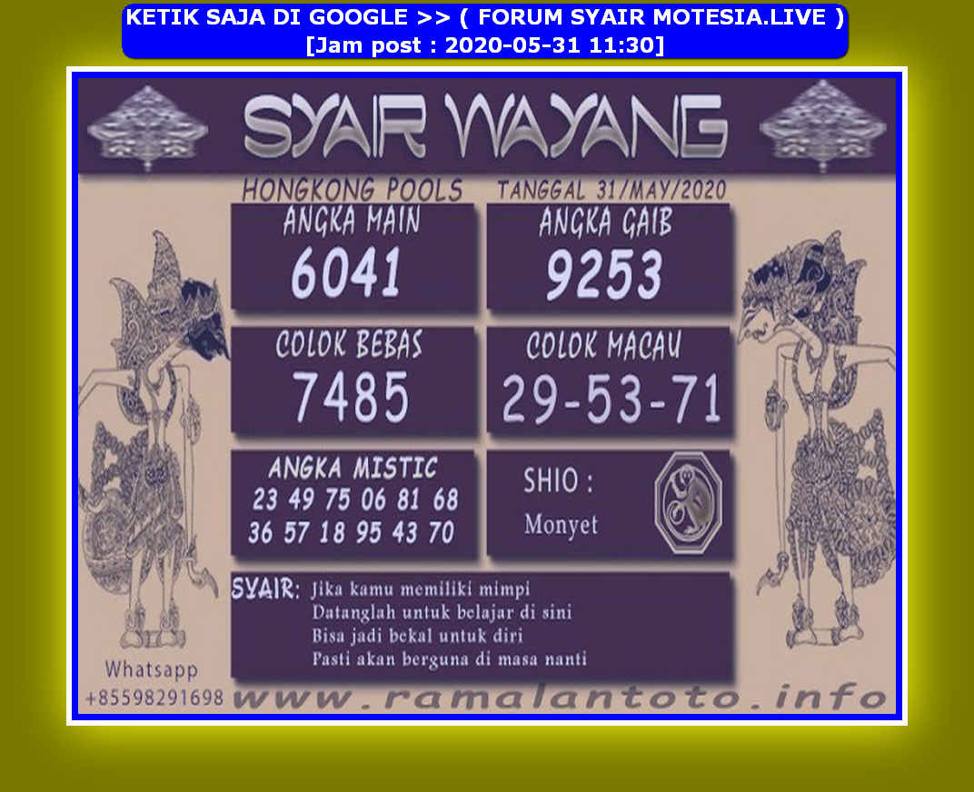 Kode syair Hongkong Minggu 31 Mei 2020 230