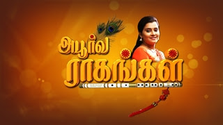 Apoorva Raagangal 20-08-2016 Sun TV Serial