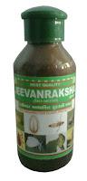 organic neem base pesticide