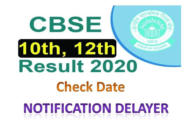 CBSE Board Class 10th/12th Result 2020, applyforjobs.in, cbse board result 2020