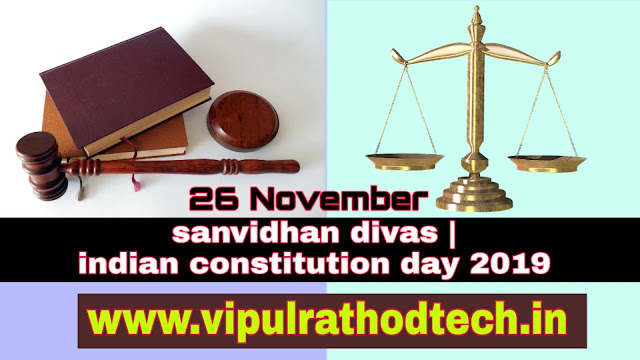 indian constitution,constitution day 2019,constitution day,constitution,constitution of india,indian constitution preamble,indian constitution by rajendra sir,indian constitution day,essay on constitution day of india for class 9,essay on constitution day of india for class 11,essay on constitution day of india for class 10,essay on constitution day of india for class 12,samvidhan divas,sanvidhan divas,sanvidhan divas 2019,samvidhan divas 2076,savidhan divas,sanvidhan divas rally,sanvidhan divas song status,savidhan diwas,sanvidhan divas special video,constitution day 2019,sanvidhan divas special status,speech on savidhan diwas,savidhan din,sanvidhan sabha,new sanvidhan song,ambedkar divas,indian samvidhan,constitution day,bhartiya samvidhan ki visheshta,hamara samvidhan