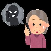 詐欺の電話のイラスト(女性)