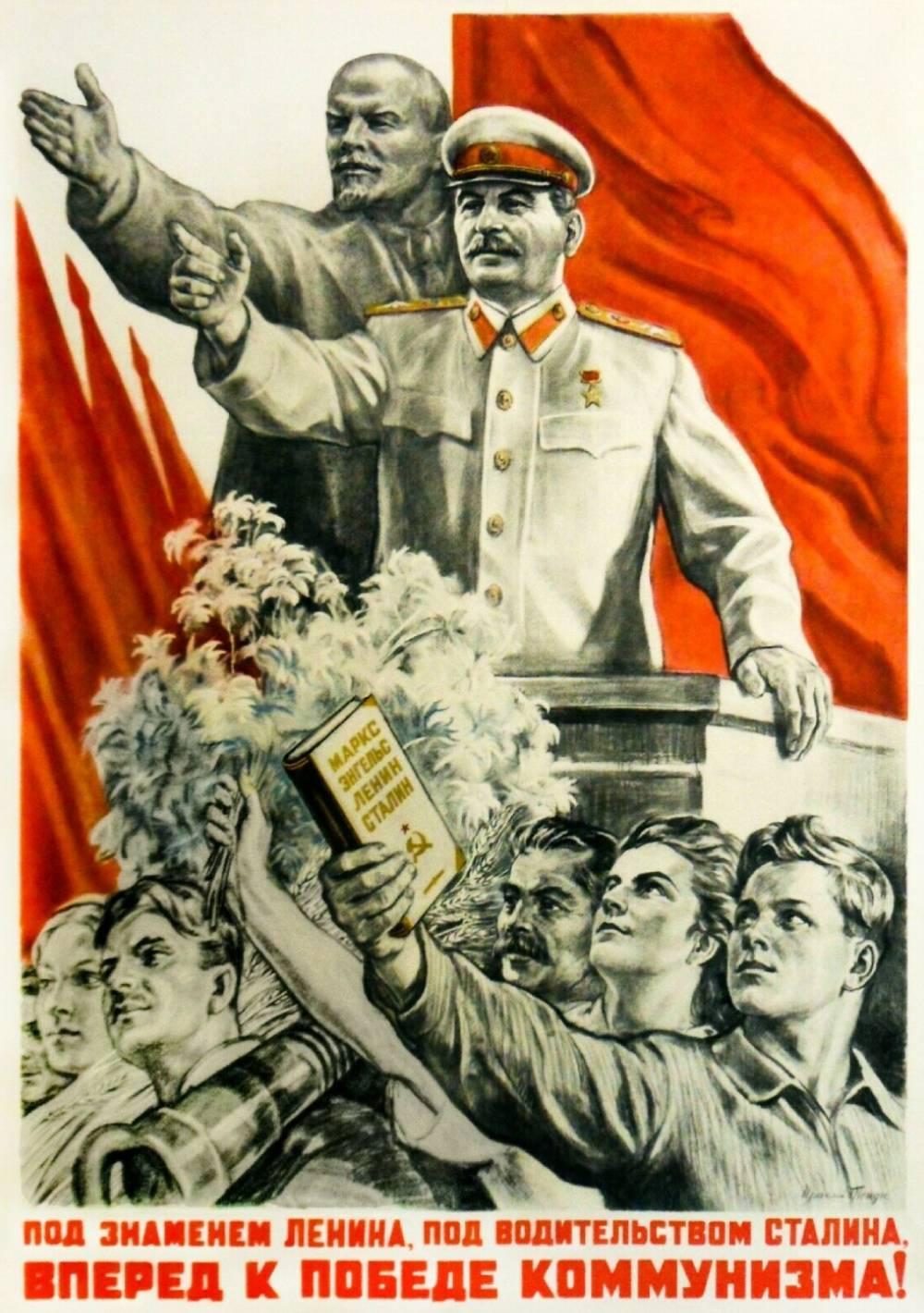 literatura paraibana utopia tirania autoritarismo ditadura sovietica