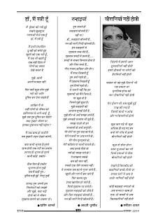 halant%2Bnov-19-page-014
