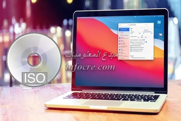 تحميل صور ISO على جهاز Mac